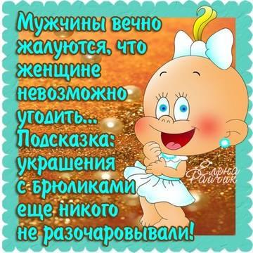 http://s2.uploads.ru/t/buzoU.jpg