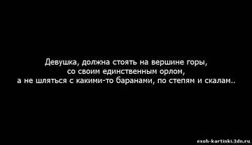 http://s2.uploads.ru/t/bw8Z9.jpg