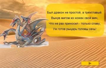 http://s2.uploads.ru/t/bxgwn.jpg