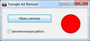 http://s2.uploads.ru/t/bzYHC.jpg