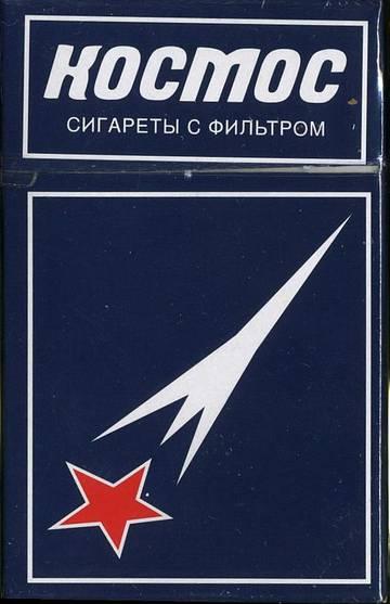 http://s2.uploads.ru/t/c2eZG.jpg