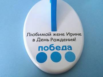http://s2.uploads.ru/t/c5wae.jpg