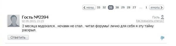 http://s2.uploads.ru/t/c7Gv3.jpg