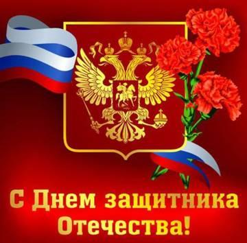http://s2.uploads.ru/t/c7pri.jpg