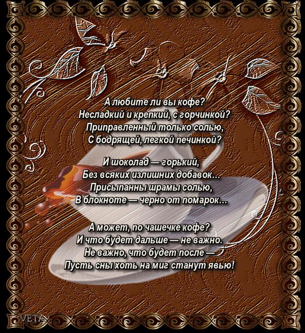 http://s2.uploads.ru/t/c8EVx.png