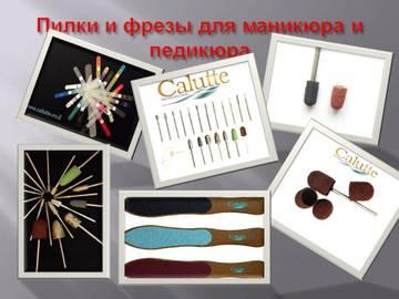 http://s2.uploads.ru/t/c9HOW.jpg