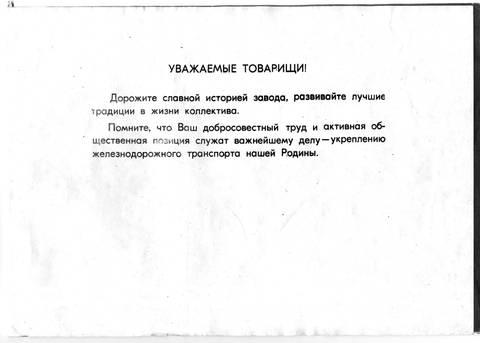 http://s2.uploads.ru/t/cCDkj.jpg