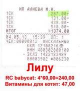 http://s2.uploads.ru/t/cDsNZ.jpg