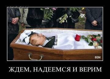 http://s2.uploads.ru/t/cGWZz.jpg