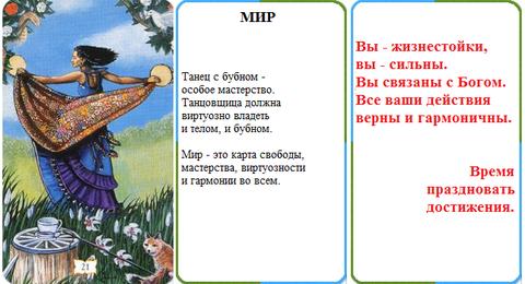 http://s2.uploads.ru/t/cJLqV.png