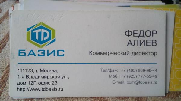 http://s2.uploads.ru/t/cKrJA.jpg