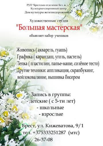 http://s2.uploads.ru/t/cMO2Y.jpg
