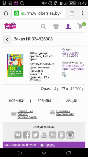 http://s2.uploads.ru/t/cOTQx.png