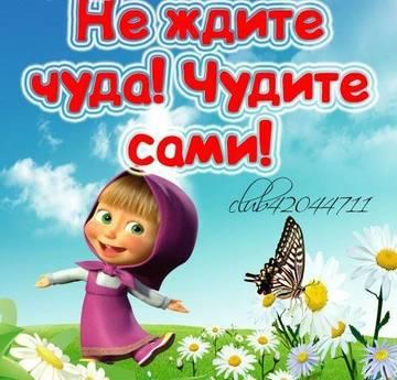 http://s2.uploads.ru/t/cQyGZ.jpg