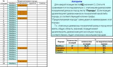 http://s2.uploads.ru/t/cVjaE.jpg