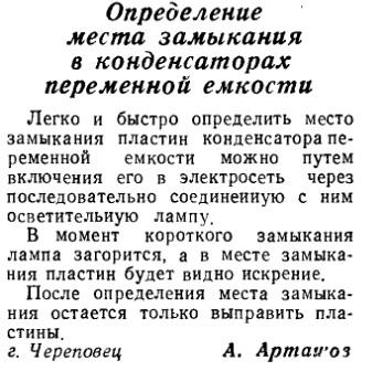 http://s2.uploads.ru/t/cXm6j.jpg