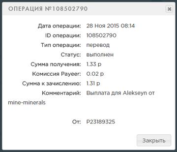 http://s2.uploads.ru/t/cbytD.png