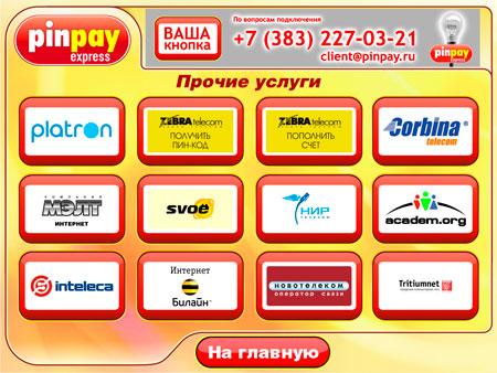 http://s2.uploads.ru/t/cgwkY.jpg