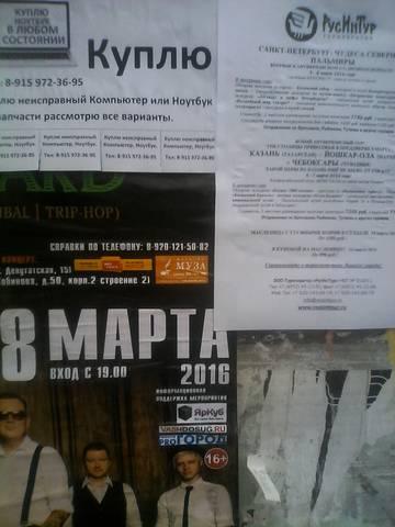 http://s2.uploads.ru/t/chejp.jpg