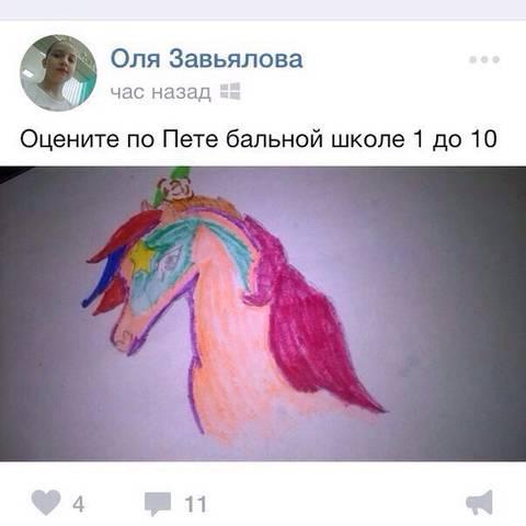 http://s2.uploads.ru/t/cq809.jpg