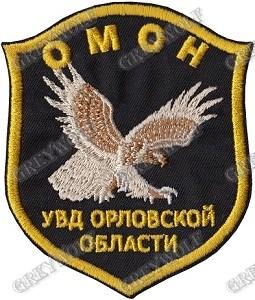 http://s2.uploads.ru/t/cqDXl.jpg