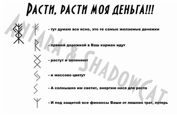 http://s2.uploads.ru/t/cvgn6.jpg