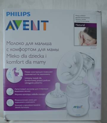 Продам новый молокоотсос Philips Avent