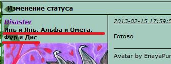 http://s2.uploads.ru/t/d0GWa.png