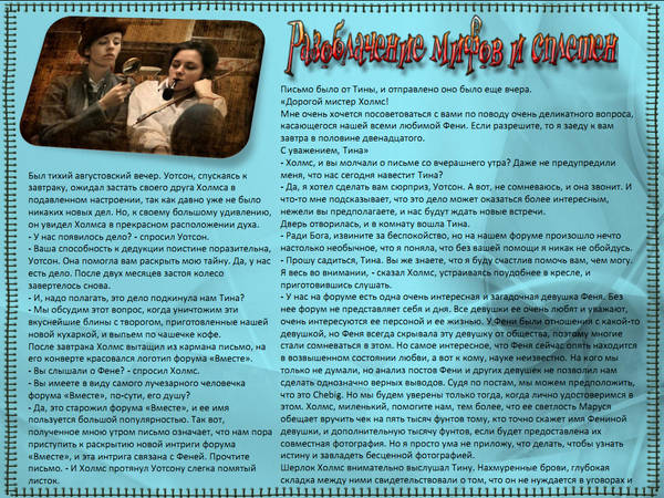 http://s2.uploads.ru/t/d0rCP.jpg