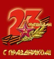 http://s2.uploads.ru/t/d2CYy.jpg