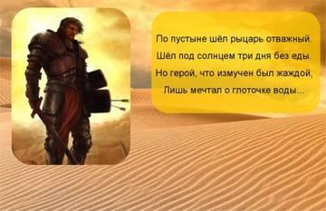 http://s2.uploads.ru/t/d8Ki0.jpg