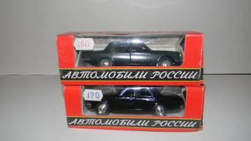 http://s2.uploads.ru/t/dAGDJ.jpg