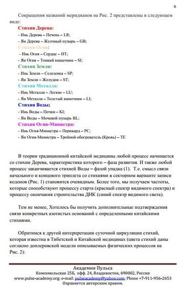http://s2.uploads.ru/t/dB5np.jpg