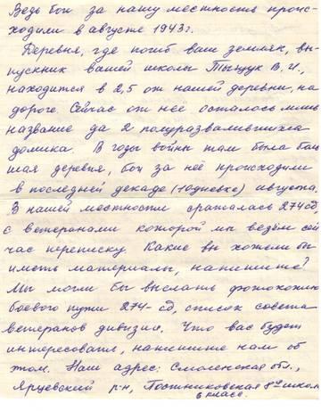 http://s2.uploads.ru/t/dFVwY.jpg