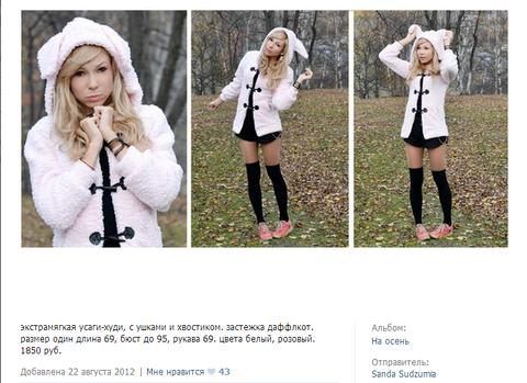 http://s2.uploads.ru/t/dFaHM.png