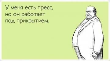 http://s2.uploads.ru/t/dIkqi.jpg