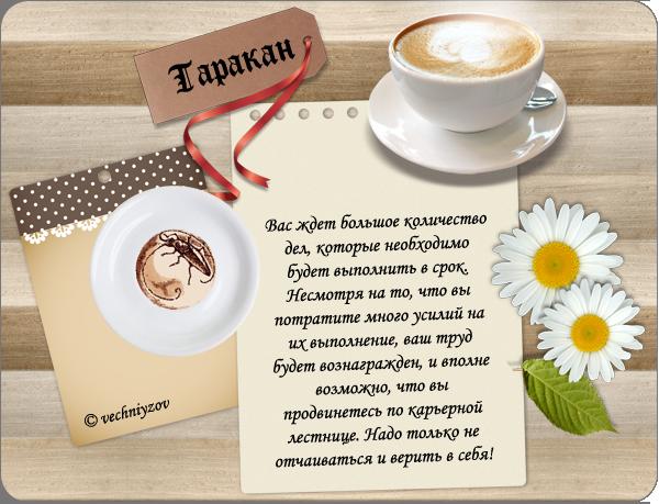 http://s2.uploads.ru/t/dIwOA.png