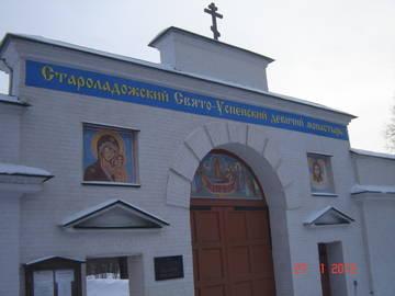 http://s2.uploads.ru/t/dMYCm.jpg