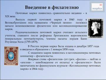 http://s2.uploads.ru/t/dNjl4.jpg