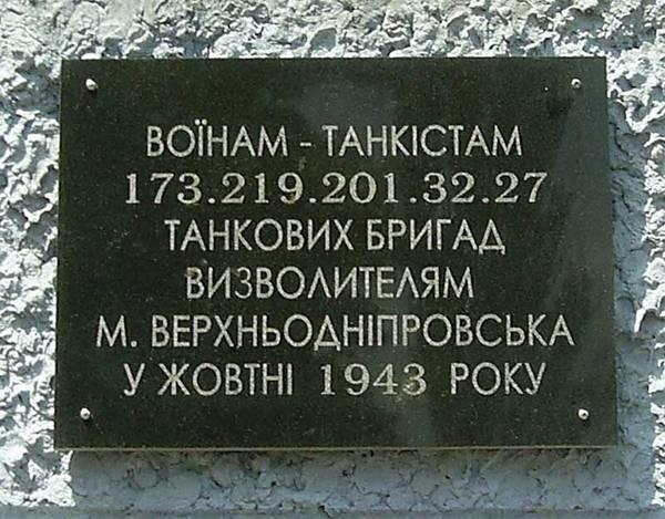 http://s2.uploads.ru/t/dU7QA.jpg