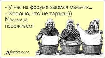 http://s2.uploads.ru/t/dUSHT.jpg