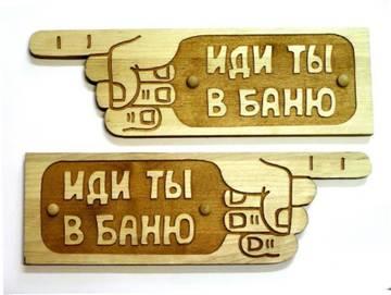 http://s2.uploads.ru/t/dYpD2.jpg