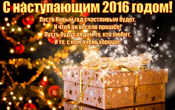 http://s2.uploads.ru/t/dZ19e.jpg