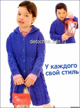 http://s2.uploads.ru/t/dcoSv.jpg