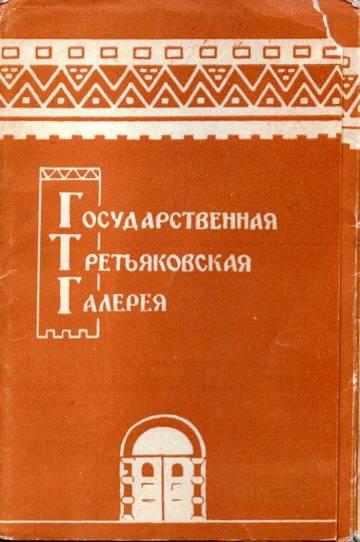 http://s2.uploads.ru/t/deDC1.jpg
