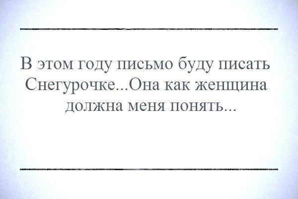 http://s2.uploads.ru/t/dewrc.jpg