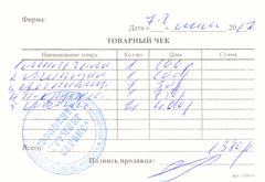 http://s2.uploads.ru/t/dgU6K.png