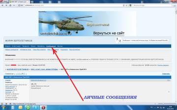 http://s2.uploads.ru/t/dls7u.jpg