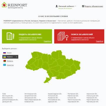 Компания Reinport Corporation предоставила возможность заработка на своем сервисе