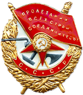 http://s2.uploads.ru/t/dsxLt.png